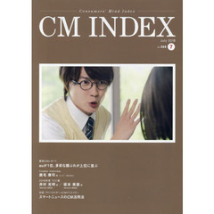 CM INDEX Consumers' Mind Index No.388(2018July)