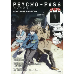PSYCHO-PASS サイコパス LOGO TAPE BAG BOOK