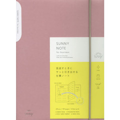 SUNNY NOTE LSN-05pin