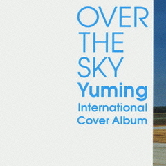 OVER THE SKY Yuming International Cover Album