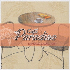 Cafe Paradise~DAYLIGHT SELECTION~
