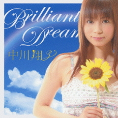 Brilliant Dream