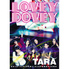 T-ARA/FUNKY TOWN (MINI ALBUM VOL.5)(輸入盤)