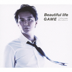 Beautiful life/GAME(初回限定「Beautiful life」Music Clip DVD付盤)