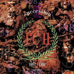 Best Of The Rc Succession 1981‐1990