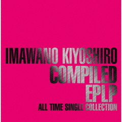忌野清志郎/COMPILED EPLP ~ALL TIME SINGLE COLLECTION~
