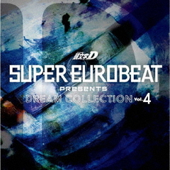 SUPER EUROBEAT presents 頭文字[イニシャル]D Dream Collection Vol.4