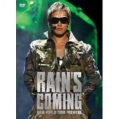 RAIN(ピ)/RAIN'S COMING~RAIN WORLD TOUR PREMIERE <通常盤>(DVD)