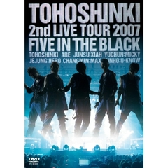 東方神起/2nd LIVE TOUR 2007~Five in the Black~ <通常版>(DVD)
