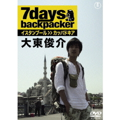 7days, backpacker イスタンブール>>カッパドキア 大東俊介