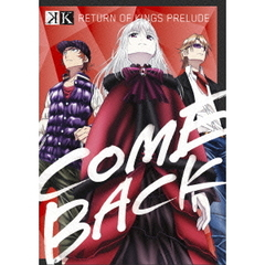 K Image Blu-ray RETURN OF KINGS PRELUDE-COME BACK-(Blu-ray Disc)