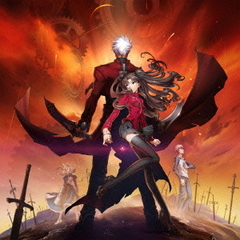 劇場版 Fate/stay night - UNLIMITED BLADE WORKS