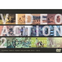 SCANDAL/VIDEO ACTION 2