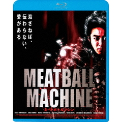 MEATBALL MACHINE -ミートボールマシン-(Blu?ray Disc)