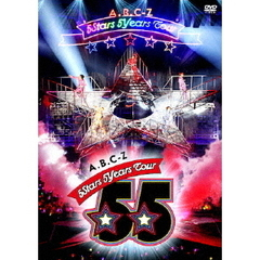 A.B.C-Z/A.B.C-Z 5Stars 5Years Tour (DVD)<通常盤2枚組>(購入特典無し)
