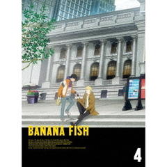 BANANA FISH Blu-ray Disc BOX 4 <完全生産限定版><セブンネット限定全巻購入特典折りたたみ傘付き>(Blu-ray Disc)