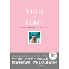 THIS IS MY HAWAII