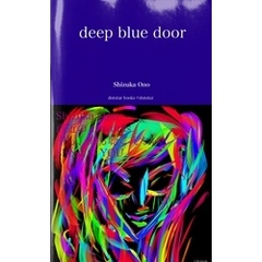 deep blue door