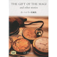 O・ヘンリー短編集 THE GIFT OF THE MAGI