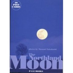 THE NORTHLAND MOON