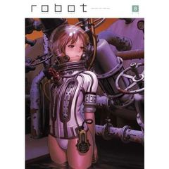 robot Super color comic 8