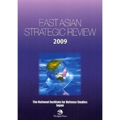 East Asian Strategic Review 2009