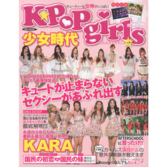K★POP girls GRANDPRIX Vol.1