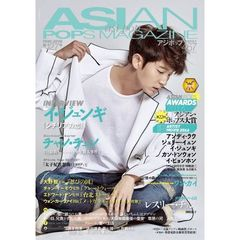 ASIAN POPS MAGAZINE 127