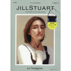 JILLSTUART 2017 A/W COLLECTION NAVY (e-MOOK 宝島社ブランドムック)