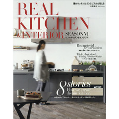 REAL KITCHEN & INTERIOR SEASON6