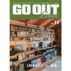 GO OUT Livin' Vol.11