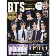 K-POP IDOL FILE Vol.11 BTS Dynamite Edition