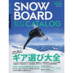 SNOW BOARD BEST GEAR CATALOG 18/19 2018年8月号