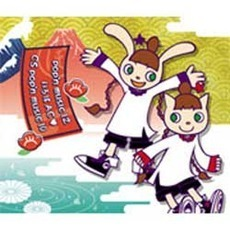 pop'n music 12 いろは AC CS pop'n music 10
