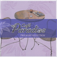 Cafe Paradise~TWILIGHT SELECTION~