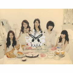 KARA SPECIAL PREMIUM BOX FOR JAPAN