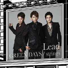Lead/GREEN DAYS/strings(初回盤C)