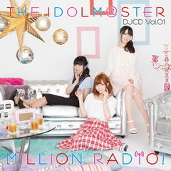 THE IDOLM@STER MILLION RADIO! DJCD Vol.01【初回限定盤A】<セブンネット限定:ポストカード>付き