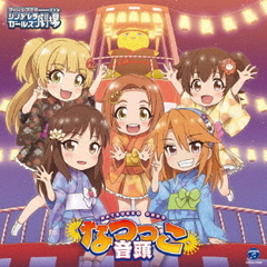 THE IDOLM@STER CINDERELLA GIRLS LITTLE STARS! 8月エンディングテーマ(仮)