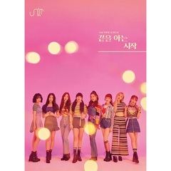 UNI.T/2ND MINI ALBUM : BEGINING KNOWING THE END(輸入盤)