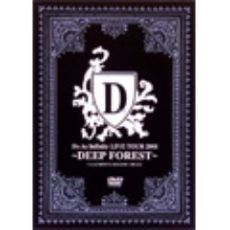Do As Infinity/LIVE TOUR 2001 -DEEP FOREST-