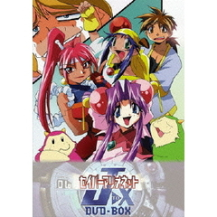 EMOTION the Best セイバーマリオネット J to X DVD-BOX