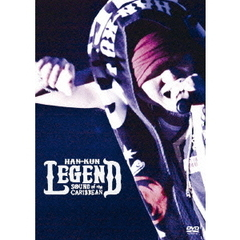 HAN-KUN/LEGEND ~SOUND of the CARIBBEAN~ <通常盤>