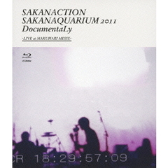 サカナクション/SAKANAQUARIUM 2011 DocumentaLy -LIVE at MAKUHARI MESSE-<ビクターロック祭り セブンネット限定A4クリアファイル特典付>(Blu-ray)