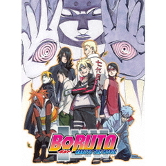 BORUTO -NARUTO THE MOVIE- <完全生産限定版>(Blu-ray Disc)