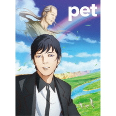 pet Blu-ray BOX(Blu-ray)
