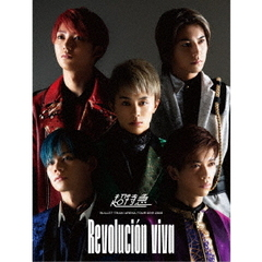 BULLET TRAIN ARENA TOUR 2019-2020 Revolucion viva(Blu-ray)