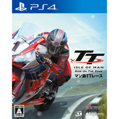 PS4 TT Isle of Man(マン島TTレース):Ride on the Edge