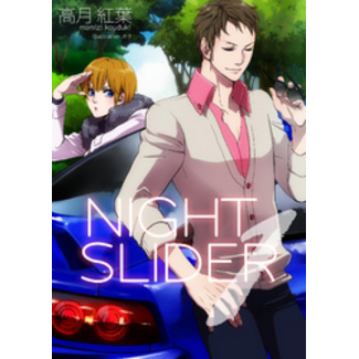 NIGHT SLIDER 1
