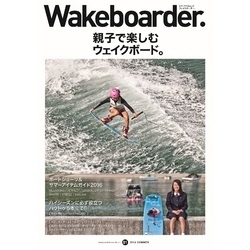 Wakeboarder. #01